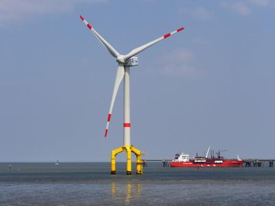 Offshore-Windrad